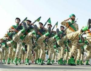 IRAN 1-C