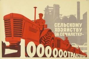 FARMING Soviet tractor